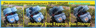1990 X 600 435.4 Kb ТЮНИНГ детских колясок и санок, стульчиков для кормления. НОВИНКА Матрасик-медвежонок