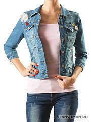 600 X 800 101.3 Kb 600 X 800 109.6 Kb Знакомые джинсы от Jeansо-мэна.ЗАКАЗЫ ПРИНИМАЮ! 46-ПОЛУЧЕНИЕ