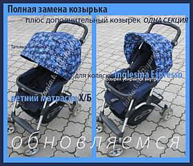698 X 600 133.3 Kb ТЮНИНГ детских колясок и санок, стульчиков для кормления. НОВИНКА Матрасик-медвежонок