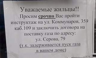 600 X 364 46.0 Kb Дом N 23 ЖК Молодежный по ул. Кунгурцева