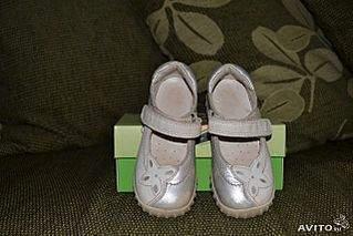 640 X 427 42.9 Kb Продажа детской обуви
