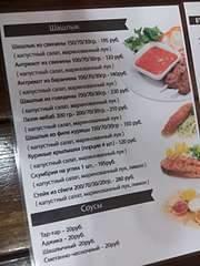 1920 X 2560 341.6 Kb где можно поесть нормально шашлыка?