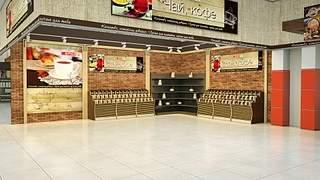 1920 X 1080 282.0 Kb EuroSPAR - магазин готовой еды в Ижевске