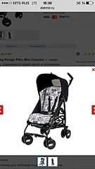 640 X 1136 115.5 Kb ТЮНИНГ детских колясок и санок, стульчиков для кормления. НОВИНКА Матрасик-медвежонок