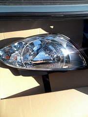 1200 X 1600 312.3 Kb Купля-продажа БУ авто запчастей
