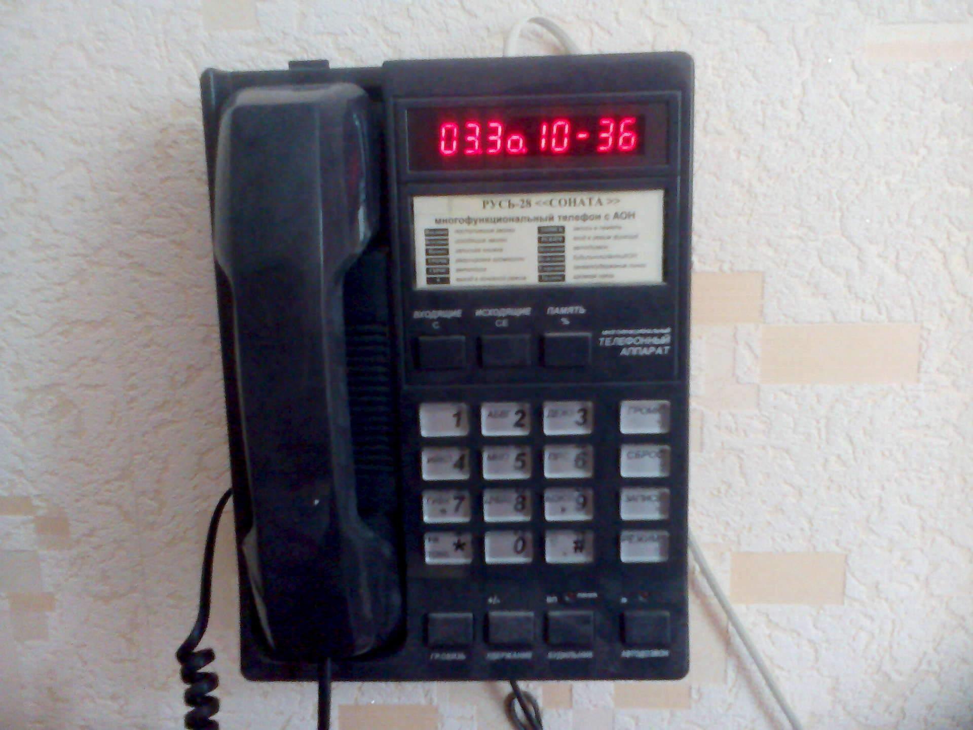 dceccbb104262 1920 X 1440 178.5 Kb Продам телефон с аон, Русь-28,