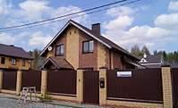 1920 X 1165 249.6 Kb Кому вы заказывали проект дома?