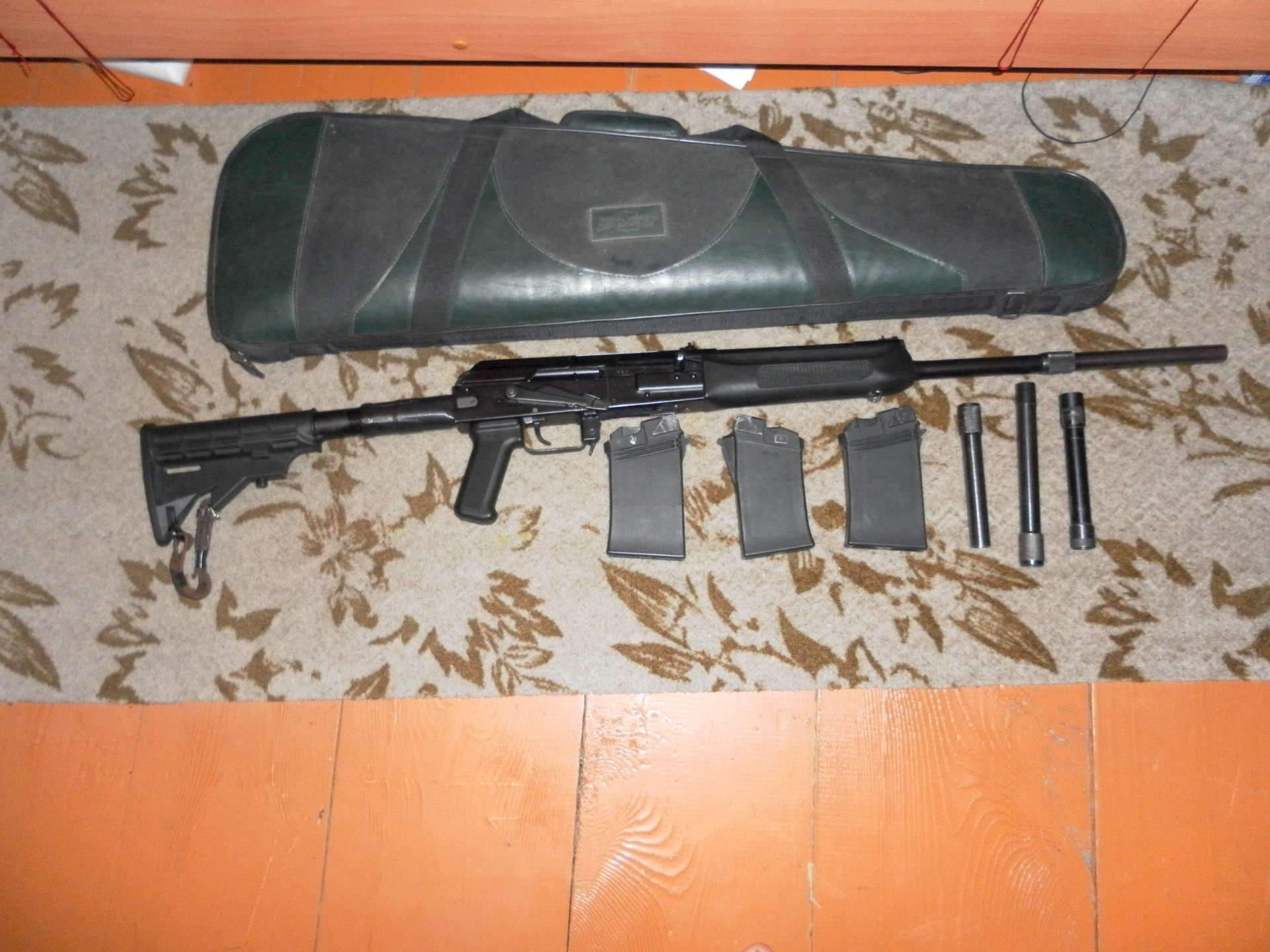 Магазины для гладкоствольного оружия Компания