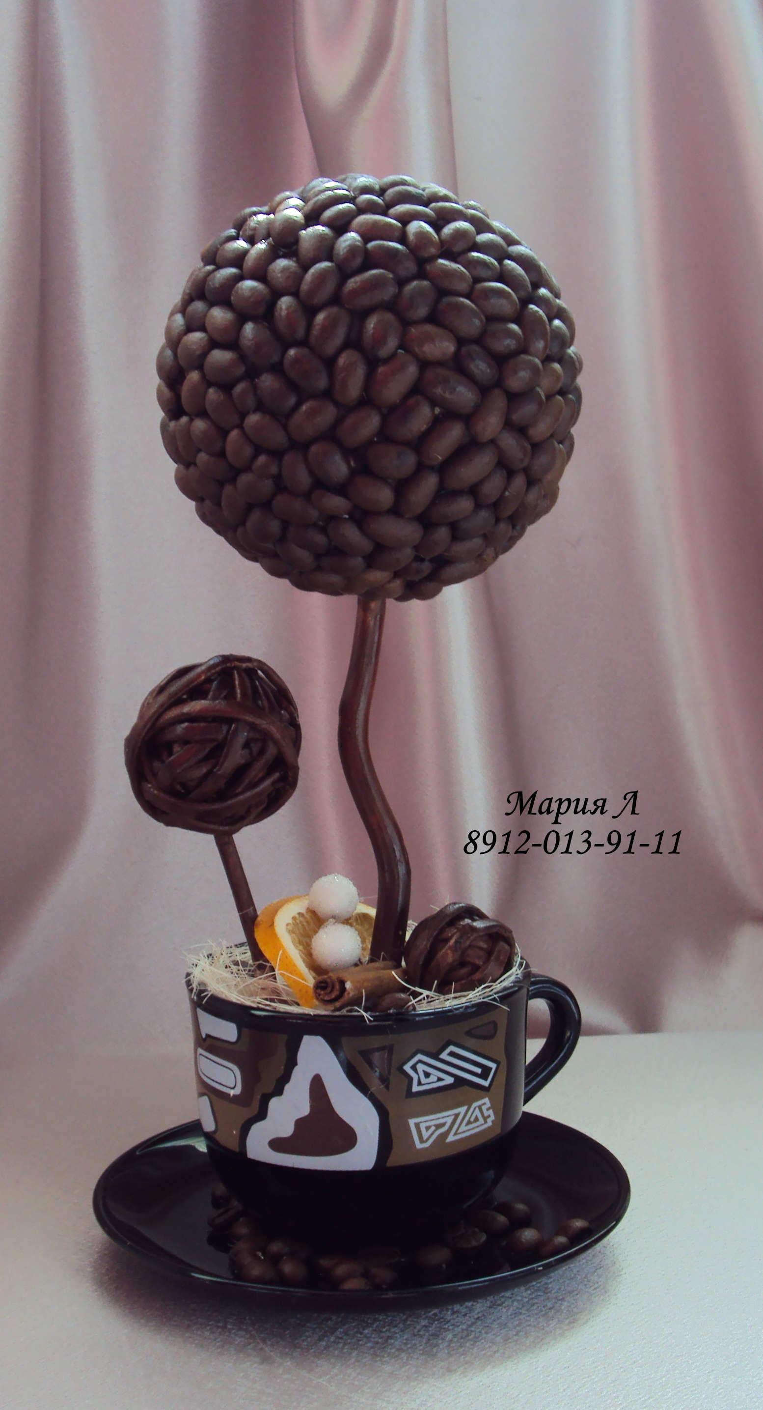 Как сделать кофейный топиарий своими руками с пошаговыми фото