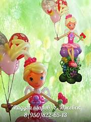 453 X 604 63.2 Kb РАДУГА ШАРОВ *подарки из воздушных шариков*