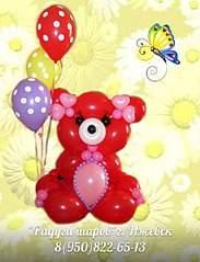 462 X 604 53.1 Kb РАДУГА ШАРОВ *подарки из воздушных шариков*