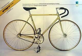 1024 X 708 253.9 Kb Куплю велосипед ХВЗ (турист, старт шоссе и тд)