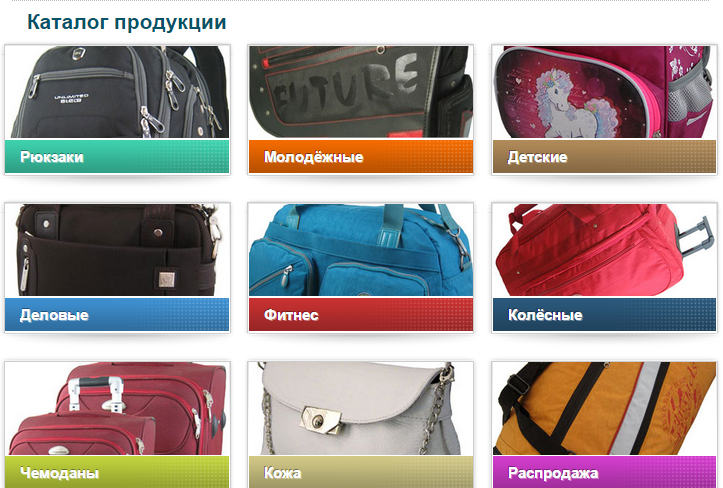 723 x 488 СТЕЛЗ сумки, рюкзаки, для фитнеса, молодежные РАСПРОДАЖА - Собираем Набрали 20%