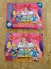 1529 X 2048 385.7 Kb 2048 X 1529 346.7 Kb 1529 X 2048 996.5 Kb Продажа игрушек, предметов обихода, мебели, спорттов.