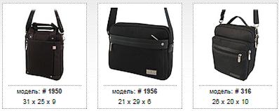 401 X 159 40.9 Kb СТЕЛЗ сумки, рюкзаки, д/фитнеса, молодежные, дорожные РАСПРОДАЖА - Собираем Набрали 20%