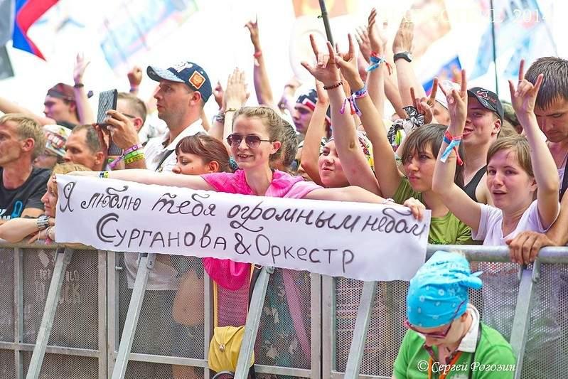 1100 X 734 256.8 Kb 1099 X 734 319.4 Kb 20 ноября 2014 г. Goran Bregovic!