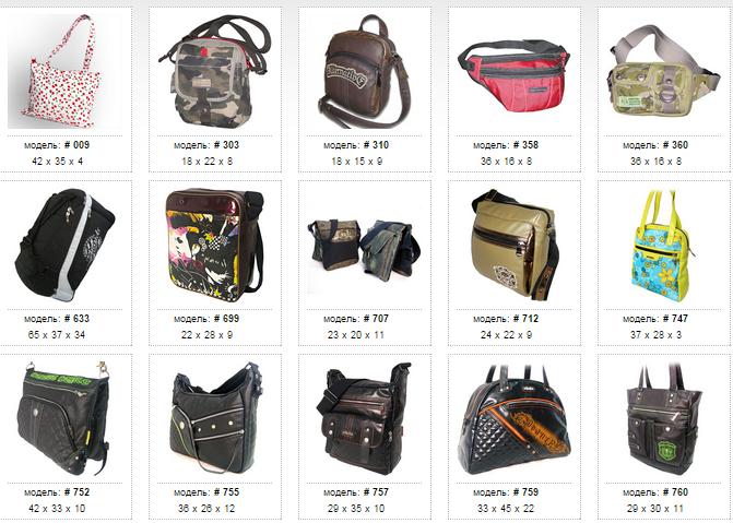 671 x 479 СТЕЛЗ сумки, рюкзаки, д/фитнеса, молодежные, дорожные РАСПРОДАЖА - Собираем есть 40пр