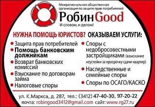 600 X 415 188.0 Kb ☻☻☻☻☻ Товары и услуги населению - визитные карточки компаний☻☻☻☻☻