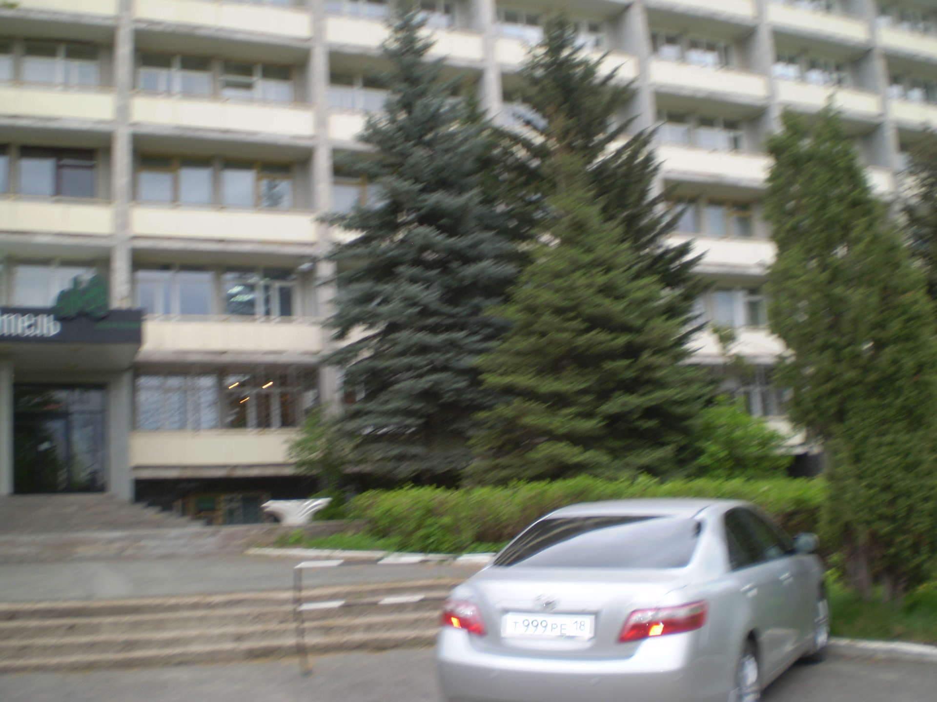 Аренда офисов ижевск марковский форум коммерческая недвижимость черногории