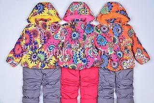 963 X 643 152.9 Kb А | / | M | / | K0 - одежда для наших деток _8-СБОР