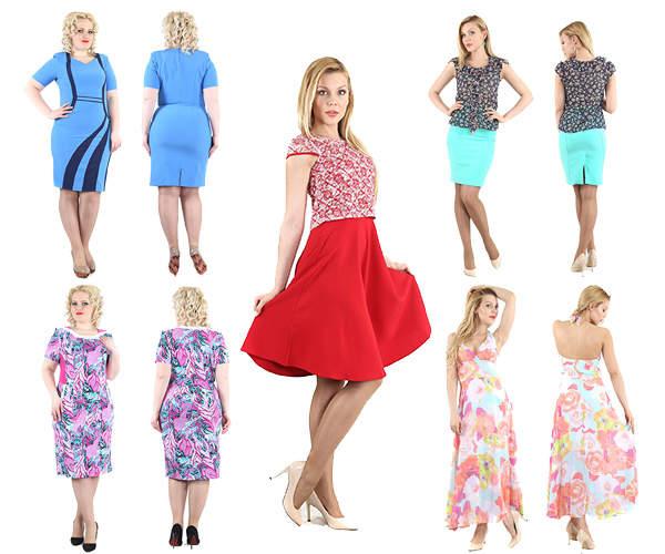 600 x 500 СБОР ЗАКАЗОВ. Женская одежда из КИРГИЗИИ и ТУРЦИИ, Низкие цены, Высокое качество.