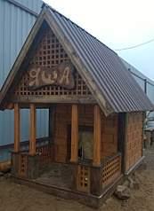 741 X 1024 256.8 Kb деревянный дом для вашего питомца и не только