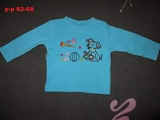 1024 X 768 259.4 Kb Продажа одежды для детей.