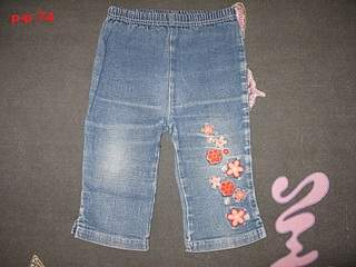 1024 X 768 360.5 Kb 1024 X 768 259.4 Kb Продажа одежды для детей.