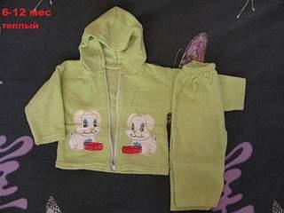 1024 X 768 274.2 Kb 1024 X 768 177.6 Kb Продажа одежды для детей.