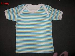 1024 X 768 254.9 Kb 768 X 1024 314.6 Kb Продажа одежды для детей.