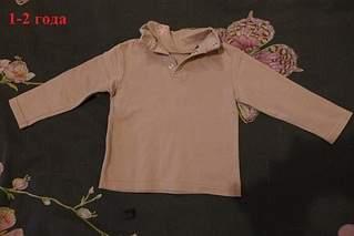 1024 X 683 154.8 Kb Продажа одежды для детей.