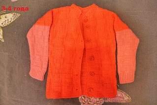 1024 X 683 272.7 Kb 1024 X 683 199.2 Kb 1024 X 683 154.8 Kb Продажа одежды для детей.