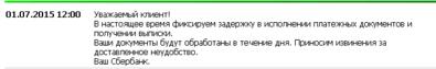 646 X 103  5.7 Kb Какой банк выбрать для РКО