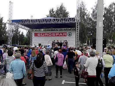 1920 X 1439 321.7 Kb 1920 X 1440 115.8 Kb EuroSPAR - магазин готовой еды в Ижевске