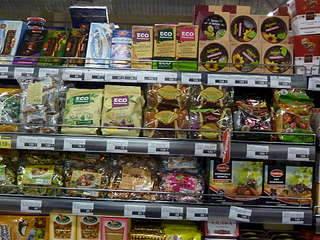 1920 X 1440 396.8 Kb 1920 X 1440 331.4 Kb EuroSPAR - магазин готовой еды в Ижевске