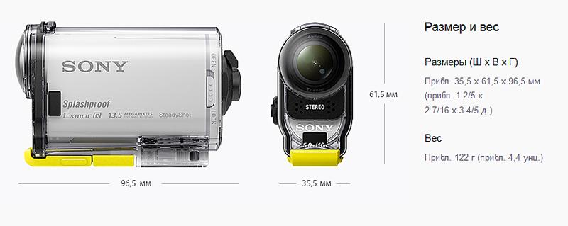 840 X 335 138.2 Kb 840 X 357 67.6 Kb Продам экшн камера видеокамера Sony HDR-AS100V Wi-Fi + GPS наложение на видео FullHD