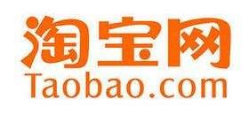 280 x 147 Китай ТАО-БАО. Начали.