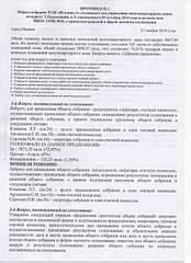 1920 X 2644 509.9 Kb МФК 'Италмас' N1 - Т.Барамзиной, д.9