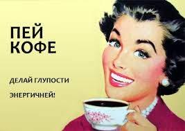 267 x 189 Traveler's Coffee в ТРК Петровский