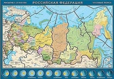 444 X 310 52.3 Kb 1198 X 747 263.1 Kb СБОР ЗАКАЗОВ. Карты политические, географические. ГЕО-Пазлы, атласы.