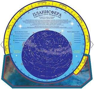 736 X 699 117.1 Kb СБОР ЗАКАЗОВ. Карты политические, географические. ГЕО-Пазлы, атласы.
