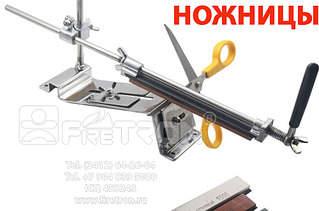 1000 X 662 207.6 Kb 1000 X 663 250.3 Kb Продам для нож Точилка Профессиональная цельно металлическая RUIXIN PRO III APEX PRO