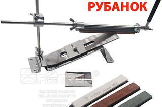 1000 X 663 209.9 Kb 1000 X 662 222.8 Kb 1000 X 662 207.6 Kb 1000 X 663 250.3 Kb Продам для нож Точилка Профессиональная цельно металлическая RUIXIN PRO III APEX PRO