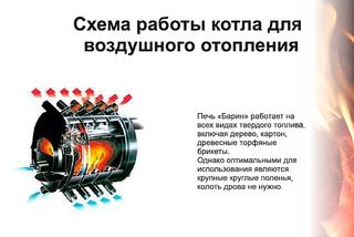 849 X 568 255.7 Kb 859 X 412 174.0 Kb Газогенераторные печи для загородного дома и дачи, мангалы, барбекю