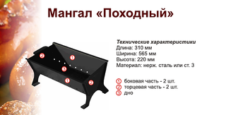 879 X 448 174.8 Kb Газогенераторные печи для загородного дома и дачи, мангалы, барбекю