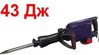 550 X 308  20.1 Kb Ремонт, аренда инструмента, без залога, доставка