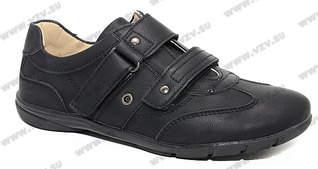 1200 X 637 138.0 Kb Обувь детская, подростковая, взрослая 7 ждём, 8 открыто
