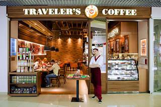 1200 X 795 495.2 Kb 1200 X 795 482.3 Kb Traveler's Coffee в ТРК Петровский
