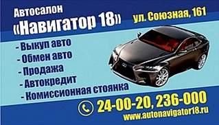 350 X 200  39.2 Kb куплю автомобиль (можно с повреждениями)