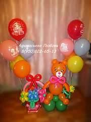 1920 X 2560 294.9 Kb РАДУГА ШАРОВ *подарки из воздушных шариков*